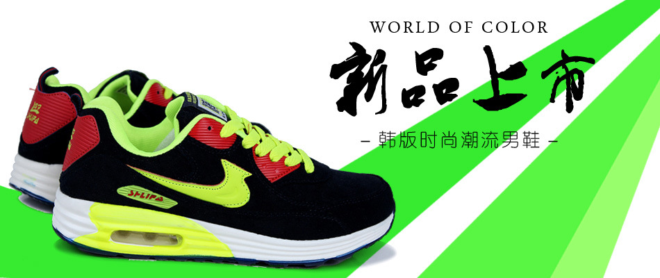 Manufacturers selling Korean star with a men's deodorant cushion damping and heightening of sports and leisure shoes(China (Mainland))