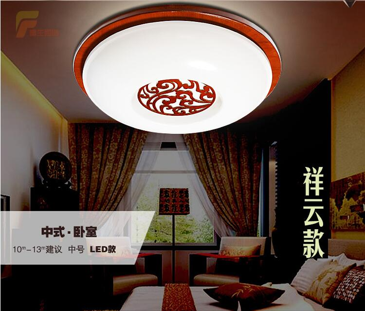 Chinese style Wooden LED circular ceiling lamps real wood art acrylic bedroom study decorated living room Ceiling Lights ZA
