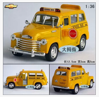 2015 Juguetes School Bus Brinquedos Kids Toy Cars Toys For Children'S Toys Alloy Car Models Automotivo Toys For Kids(China (Mainland))