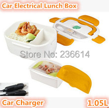 Free shipping car charger electrical lunch box automobile heating bento food container lunch box for travel(China (Mainland))