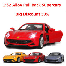 Discount 50% Supercar, the world's cars 1:32 alloy pull back model car, open the door, music,Diecast cars,free shipping(China (Mainland))