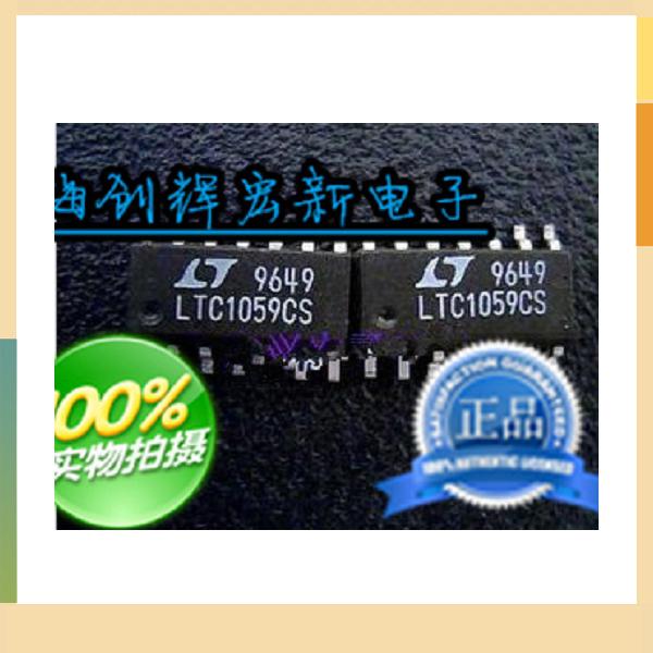 Здесь можно купить  The IC Model LTC1059CS package SOP14 new original LT Company  Электронные компоненты и материалы