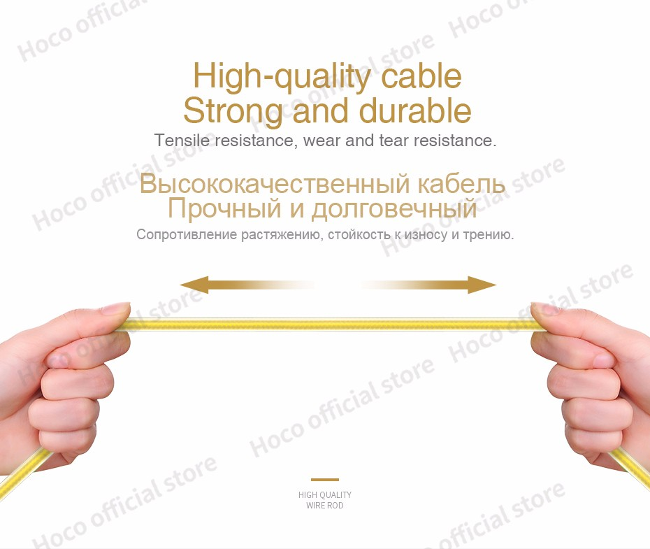 ORIGINAL HOCO U9 three in one Zinc alloy jelly knitted for Apple Lightning Micro USB Type-C Charging Data cable for Samsung LG