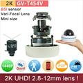2 8 12mm mini dome H 265 ip camera 2K UDH 4 720P P2P 4mp 1440P