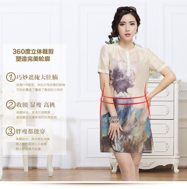 summer style High-grade real silk dress 2015 graceful linen ink print short sleeves - MOON ZONE store