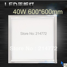 Good quality low price square led 600x600 ceiling panel light 40w,3500lm, 85-265v by Fedex 6pcs/lot(China (Mainland))