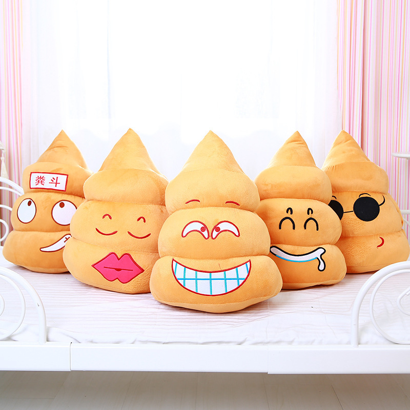 Creative Funny Poo Plush Toys Pillow Bolster Stool Poop