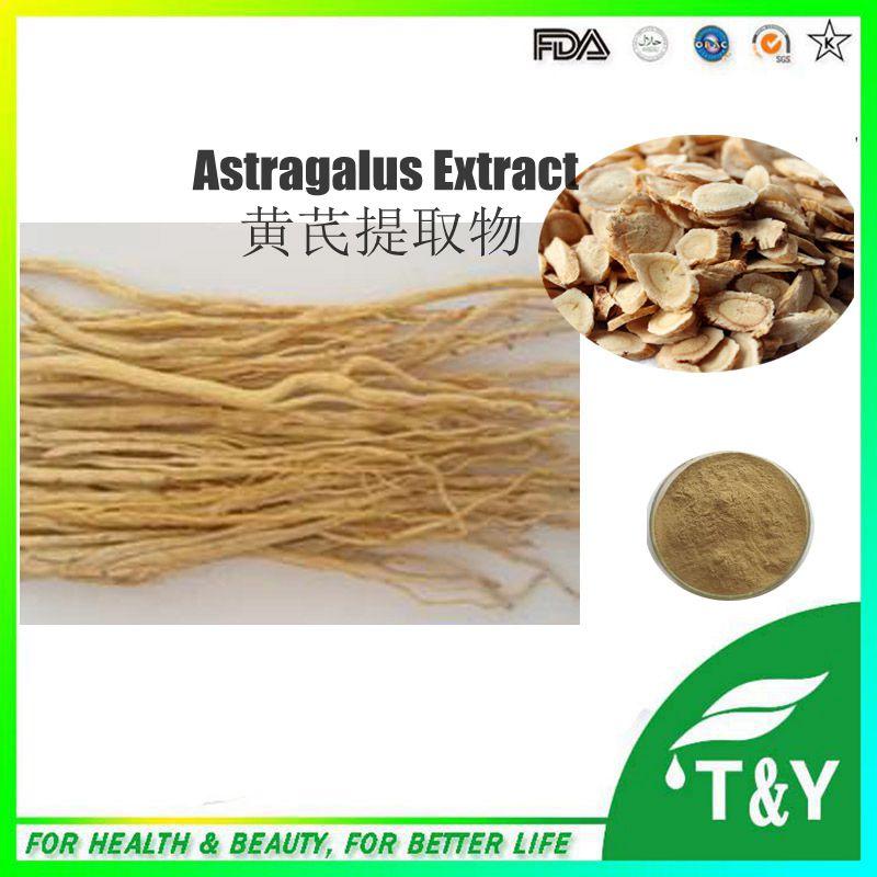 Astragalus Powder, Astragalus Powder Extract, Astragalus Root Powder 700g/lot