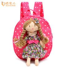 Children Canvas Cartoon Princess School Bags Girls Kindergarten Backpack 2016 New Baby Backpack Bag PT681(China (Mainland))