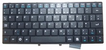 New FOR LENOVO Ideapad S9E S10E S9 S10 Laptop Series Parts UK Keyboard Replacement Accessories (K886-UK)