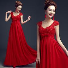 2015 V-neck Shoulder Strapes Empire Elegant Long Red Evening Dress For Pregnant Women Plus Size(China (Mainland))