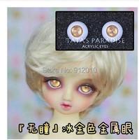 Cute Ice Golden No Pupil BJD Doll Acrylic Eyes 8mm 10mm,12mm,14mm 16mm,18mm 1/6 1/4 1/3 YOSD MSD SD Doll Eyeball