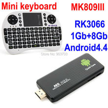 Bluetooth MK809 iii Mini PC Android 4.4 TV Box Quad Core RK3128 1GB RAM 8GB ROM WiFi HDMI + mini keyboard, drop ship(China (Mainland))