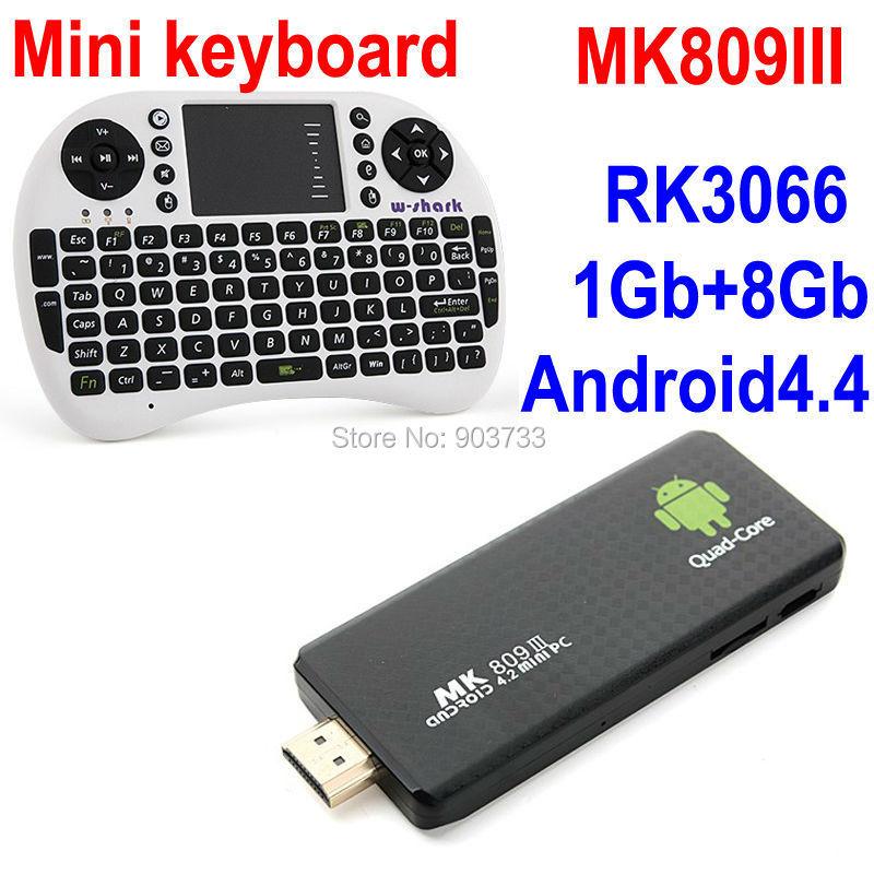 Bluetooth MK809 ii Mini PC Android 4.4 TV Box Dual Core RK3066 1GB RAM 8GB ROM WiFi HDMI + mini keyboard, drop ship(China (Mainland))