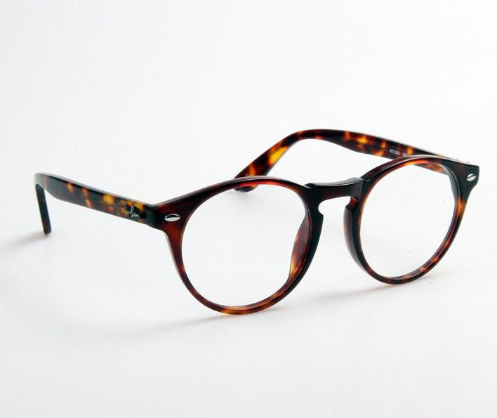 Name Brand Eyeglasses « Heritage Malta