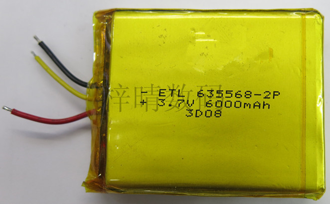 A product factory direct 3.7V lithium polymer battery mobile power battery charging Po battery<br><br>Aliexpress