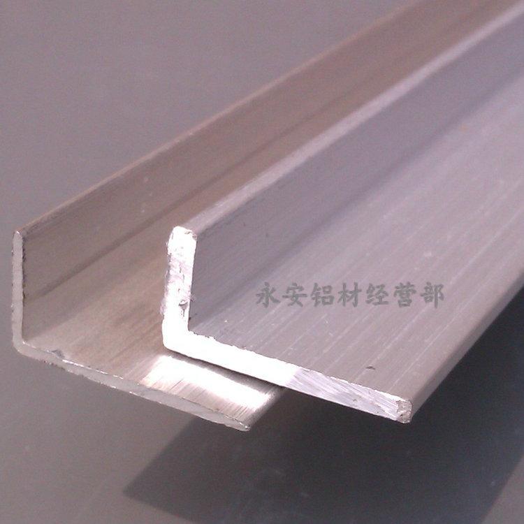 Angle aluminum 50202 1 meter long aluminum L -shaped rigid aluminum profiles Corner(China (Mainland))