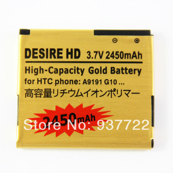 2450mAh High Capacity Replacement Gold Battery For HTC Desire HD G10 A9191 Batterie Bateria Accumulator(China (Mainland))