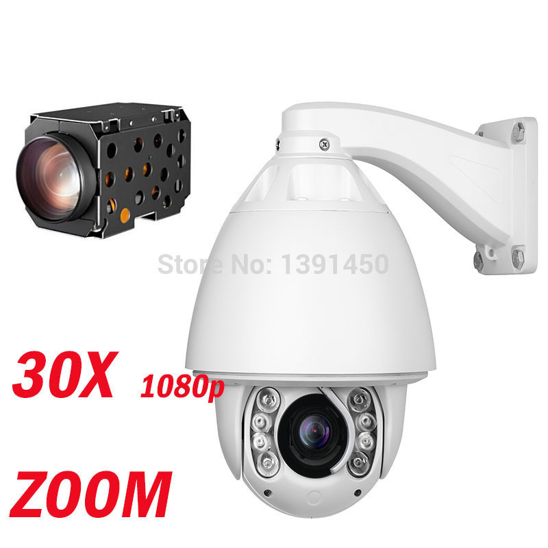 hik auto tracking ptz ip camera 1080p security high speed dome camera ip 30x zoom support p2p. Black Bedroom Furniture Sets. Home Design Ideas
