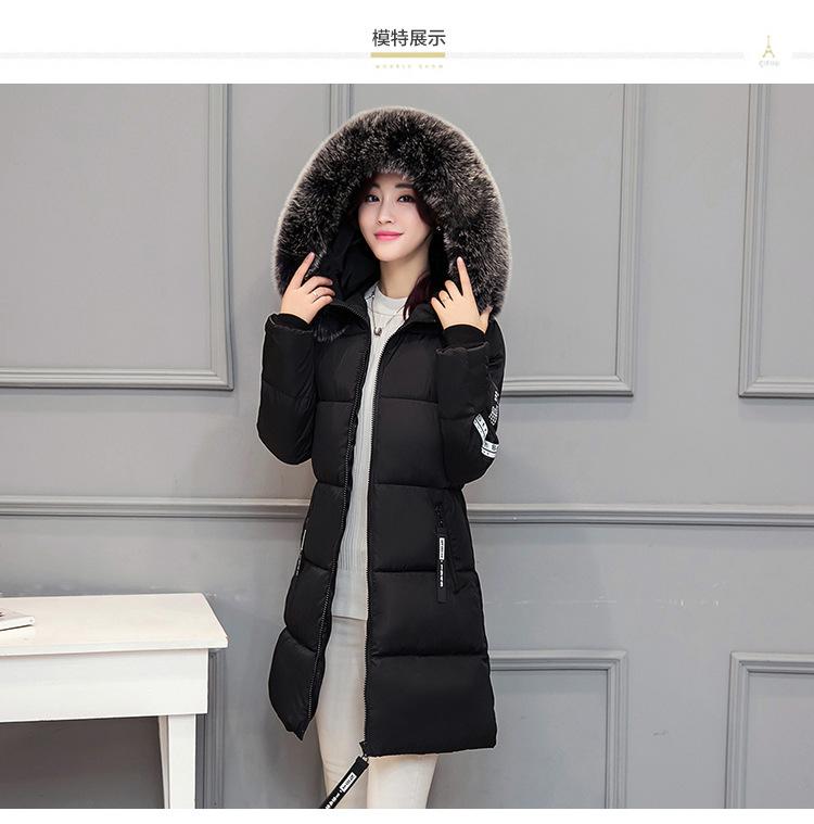 Скидки на Украина Топ Мода Твердые Нет Молния 2016 Корейских Женщин Тонкий Длинный Проложенный Одежды Новый С Капюшоном Воротник Куртки Вниз Большой Утолщенной