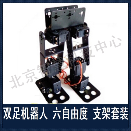 Здесь можно купить  Bipedal walking humanoid robot biped humanoid six degrees of freedom robotic arm steering bracket kit Bipedal walking humanoid robot biped humanoid six degrees of freedom robotic arm steering bracket kit Офисные и Школьные принадлежности