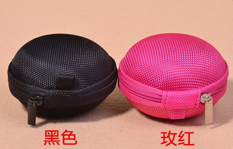 Portable Mini Round Hard Storage Case Bag for Earphone Headphone SD TF Cards Cable Cord Wire New Free shipping(China (Mainland))