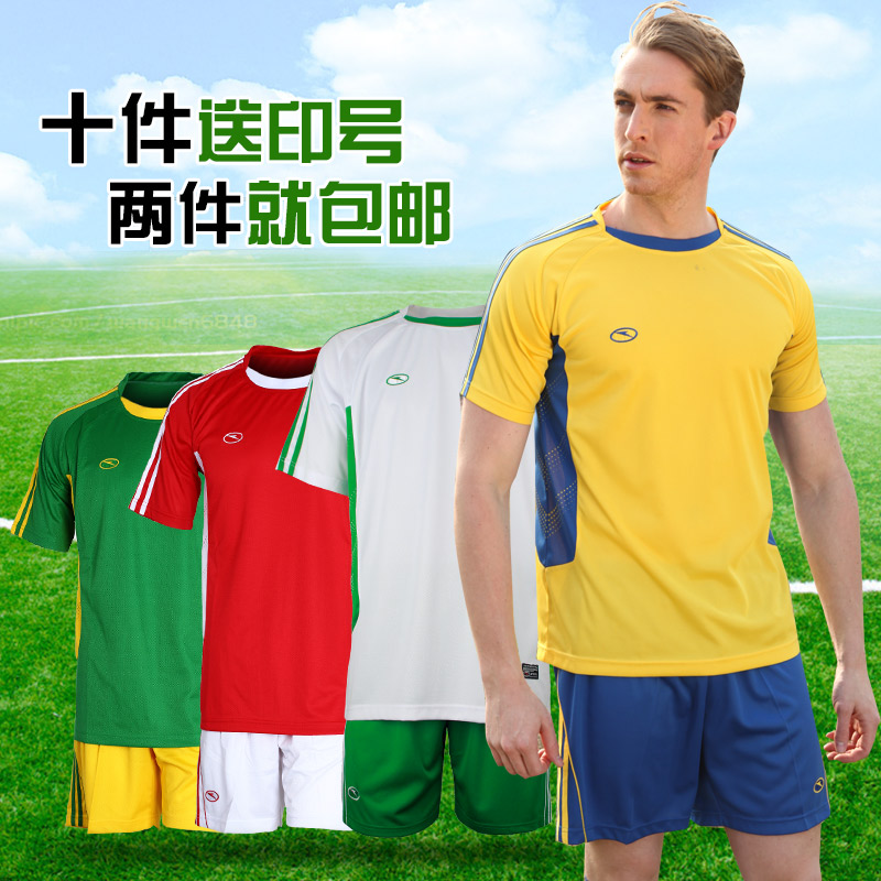 Free shipping New suit! authentic soccer jerseys and shorts, Quick dry, fit and breathability, meeting individual requirements.(China (Mainland))