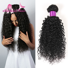 Brazilian Afro Kinky Curly Hair 100g/Pc Brazilian Curly Virgin Hair 7A Unprocessed Human Hair Cheap Brazillian Kinky Curly Hair