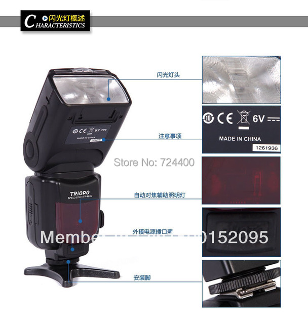 [drop Shipping] Triopo Tr981 Tr981n Speedlite Support Ttl Flash with High Speed Sync Hss As Yn568ex Dslr Camera Pf061 30200042