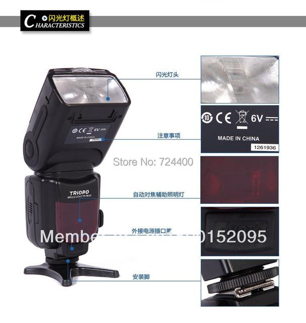 [drop Shipping] Triopo Tr981 Tr981n Speedlite Support Ttl Flash with High Speed Sync Hss As Yn568ex Dslr Camera Pf061 30200042
