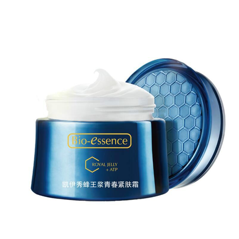 PYOHO Bio essence Bee pulp nourish firming youth firming creams V face lifting cream(China (Mainland))