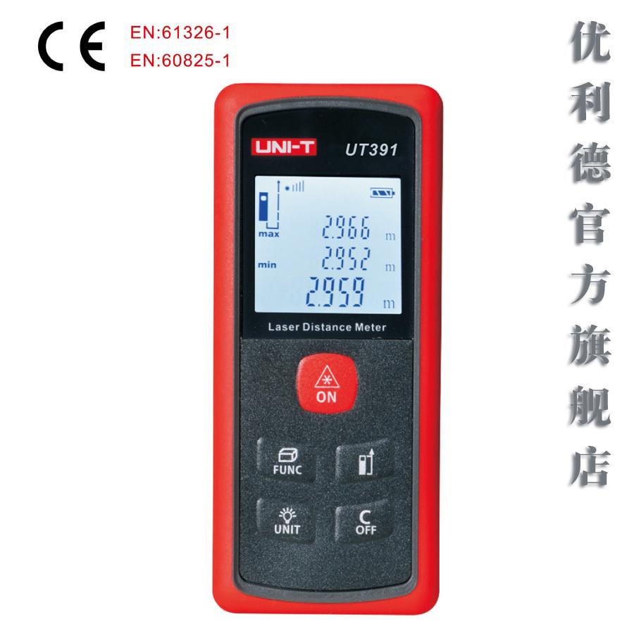 Free shipping trena eletronica metre laser ruler uni-t ut391 60m(China (Mainland))
