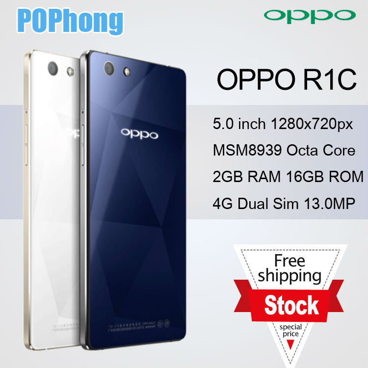 5 inch OPPO R1C R8200 Qual-comm Snapdragon 2GB RAM Octa Core Dual SIM 4G LTE Android Cellular Phones 13MP(China (Mainland))