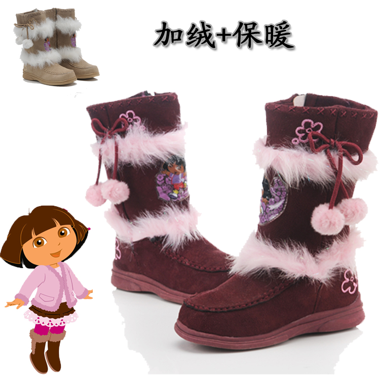 Inexpensive Snow Boots For Kids | Santa Barbara Institute for ...