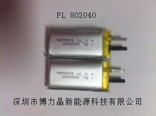 Производство и продажи полимер батареи, Аккумулятор 802040 — 600 mah 3,7 v