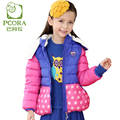 PCORA Down Jacket for Girl Hooded Girls Winter Coat Zipper Outerwear Parkas Detachable Sleeves and Cap