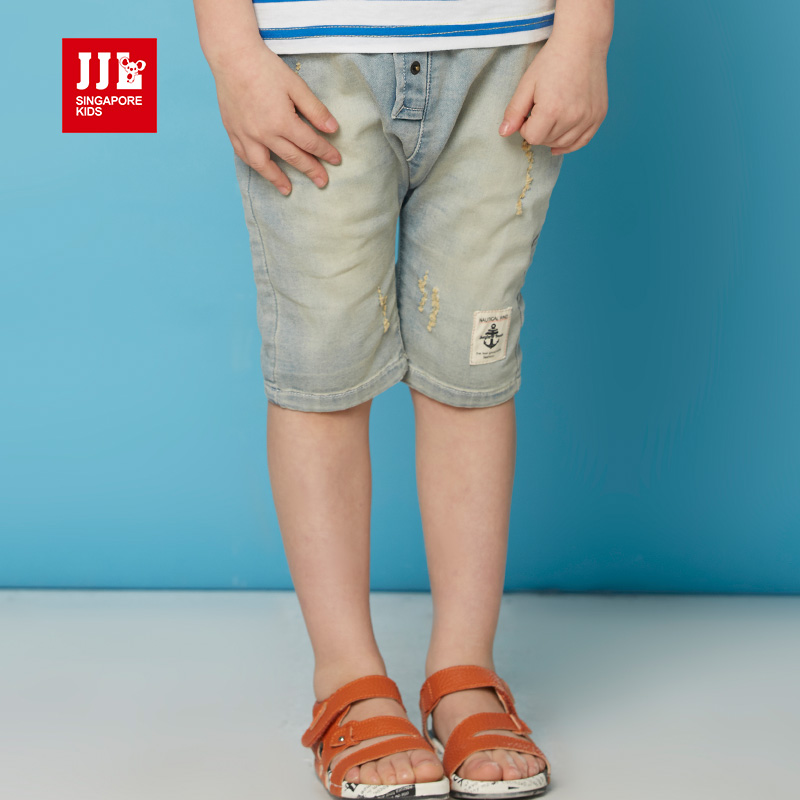 Children Harem Pants Trousers 2016 Baby Boys Jeans Brand Fashion Summer 4-11Yrs Kids Trousers Children Clothing Free Shipping<br><br>Aliexpress