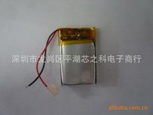 042025 полимер литиевая батарея 3.7 В 150 мАч пятно
