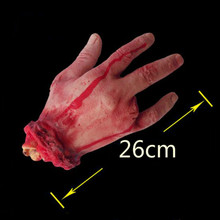 Halloween Horror Props Bloody Hand Haunted House Party Decoration Scary Hand(China (Mainland))