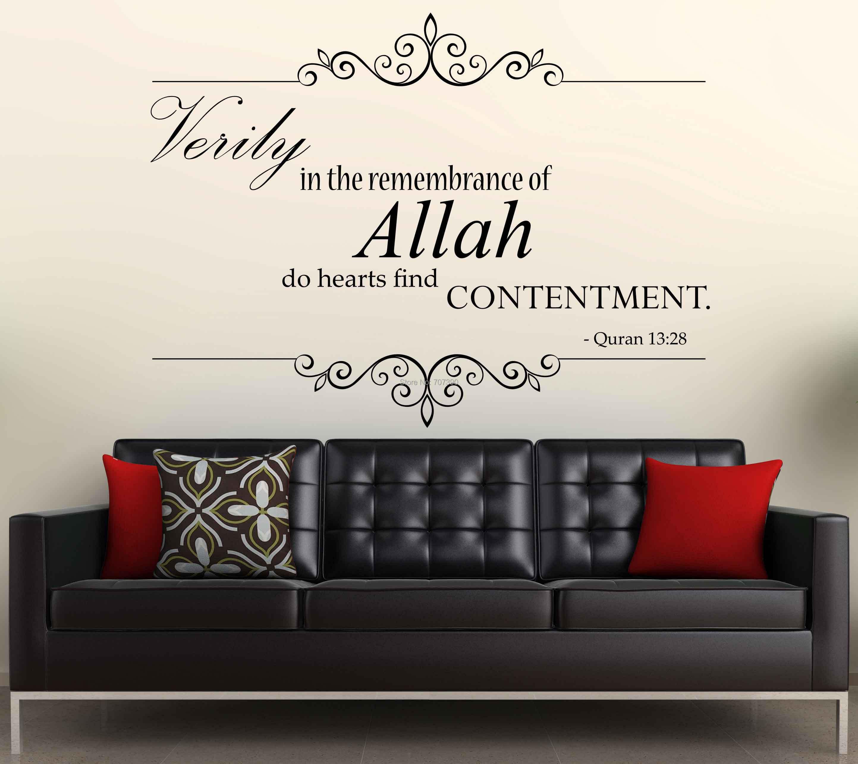 customized allah wall sticker home decor art vinyl muslim decal islamic design no126 75100cm