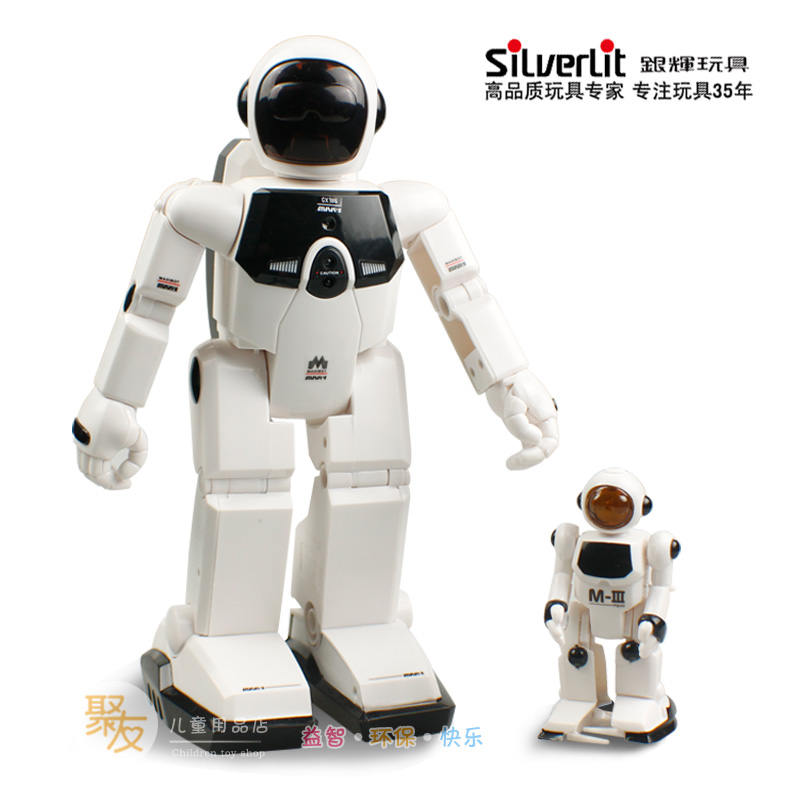 Free shipping new Silverlit intelligent robot johnny was child toy robot educational toys high quality gift 88307 Puzzle Toy(China (Mainland))