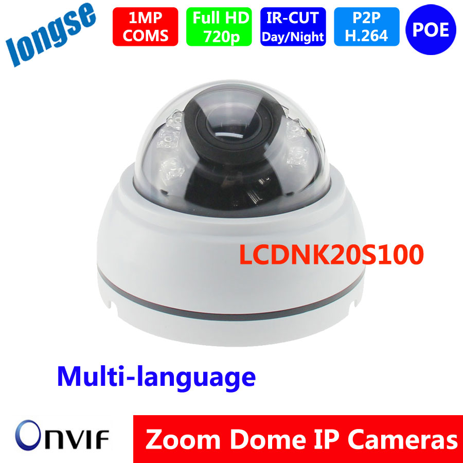 IR Dome Camera indoor 1.0MP 3-Axis Bracket  Varifocal 2.8-12mm lens, support multi-language POE<br><br>Aliexpress