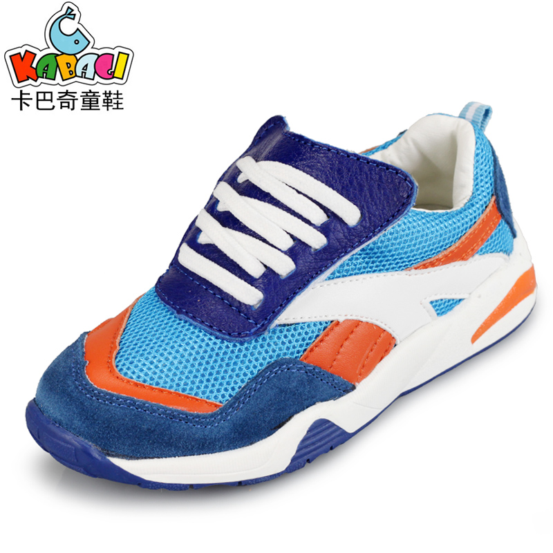 2015 Children's sneakers Brand kids shoes Boys and girls running shoes net surface AIR style Children's casual sneakers Free(China (Mainland))