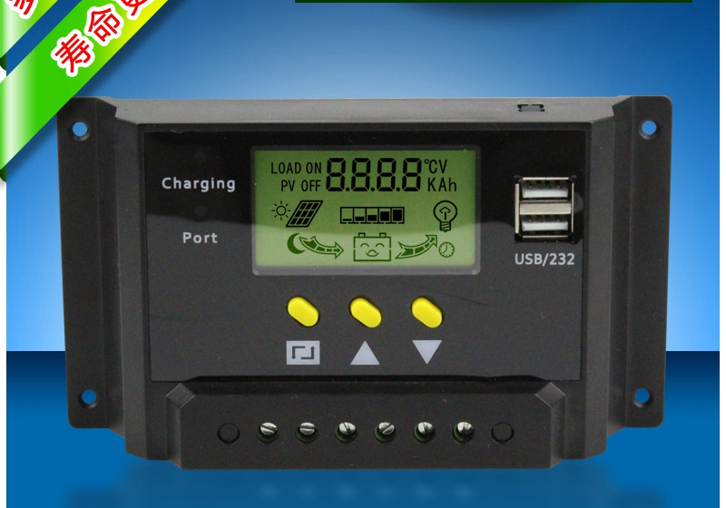 Cheap solar controller D LCD screen double USB charging 48V 30A<br><br>Aliexpress