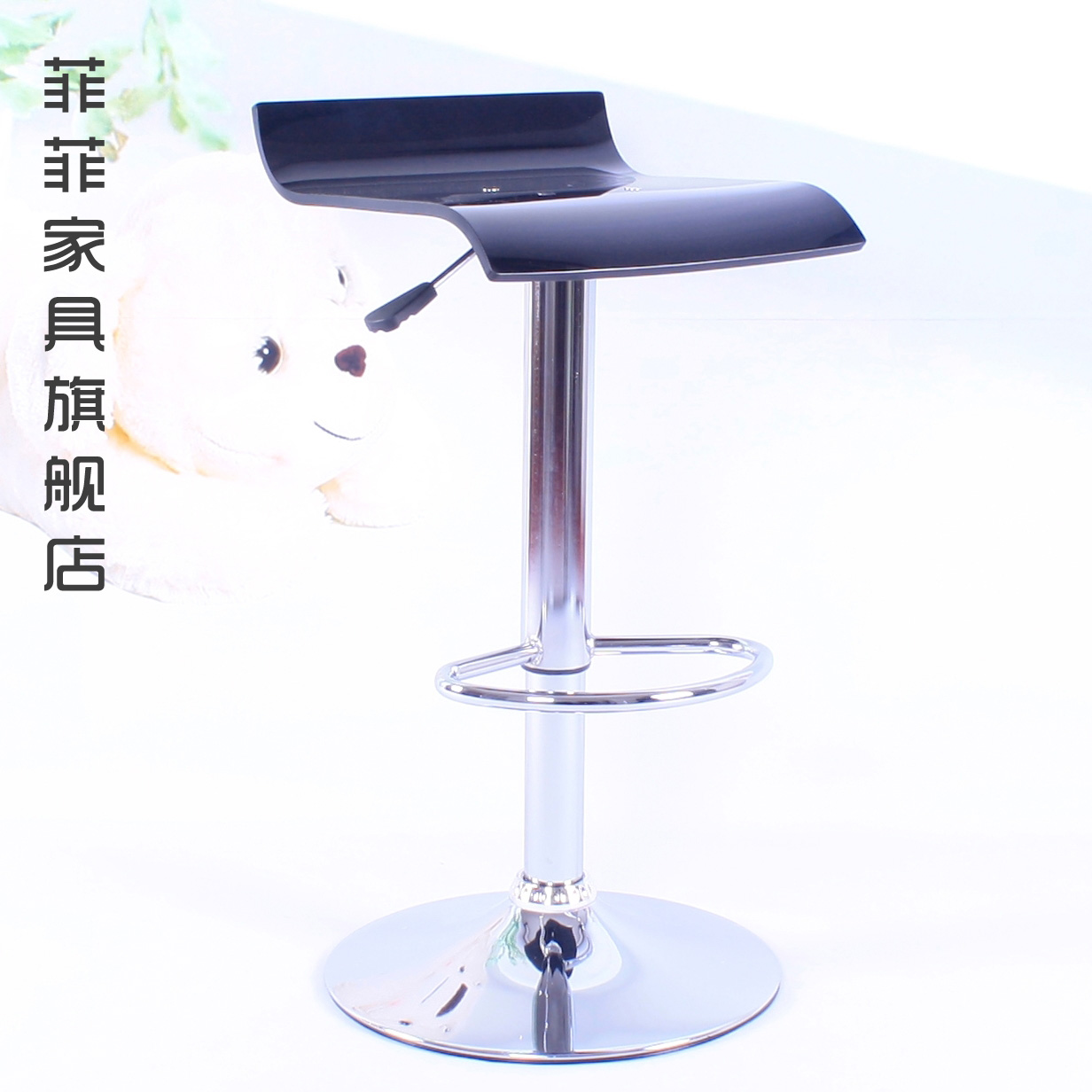 Simple and stylish bar stool chair Cashier tall furniture T152<br><br>Aliexpress