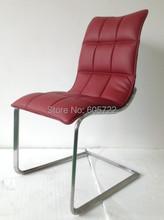 popular modern chair