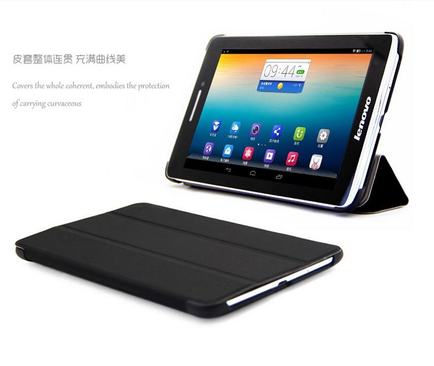 Для lenovo S5000 tablet жесткий обложка чехол стенд складной чехол + экран стилус как подарок