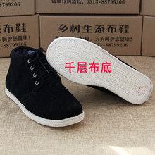 Unisex Beijing katoenen doek schoenen ademend Vrouw en mannen fluwelen katoen gevoerde schoenen warm in winter traditionele Stof Schoenen(China)