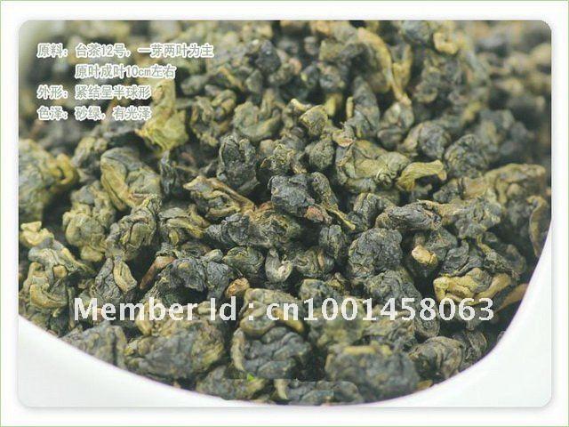 35 DISCOUNT   1000g Taiwan High Mountains Jin Xuan Milk Oolong Tea Frangrant Wulong Tea