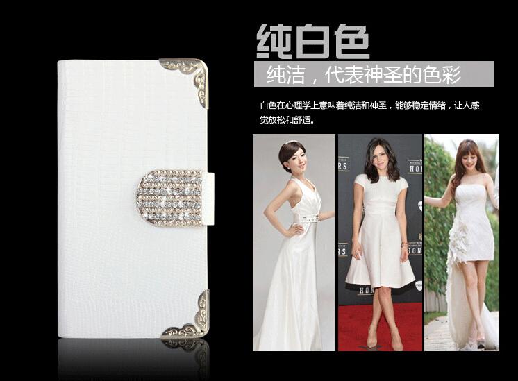 Luxury Shining Crystal Rhinestone PU Leather Case for Nokia Lumia 635 630 Bling Phone Bag Leather Cover for Lumia 635(China (Mainland))